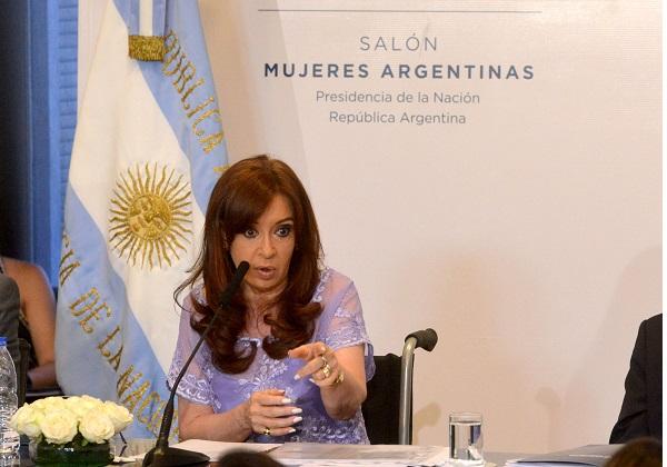 Foto: Administración Nacional de la Seguridad Social