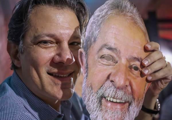 Foto: Ricardo Stuckert/ Divulgação | PT