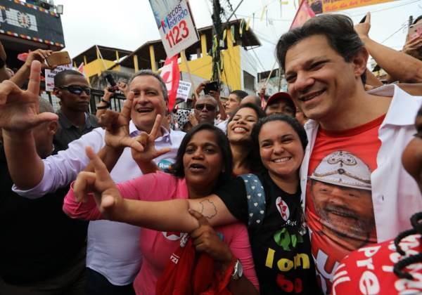 Foto: Ulisses Dumas/divulgação/PT