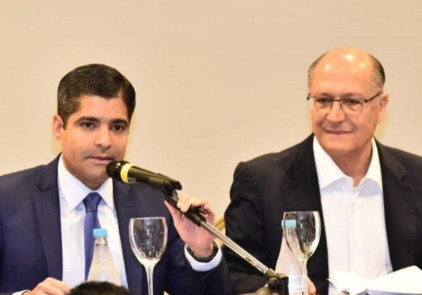 Foto: Divulgação/Democratas