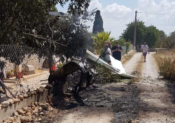 Foto: Reprodução/ Twitter Incendios f.Baleares