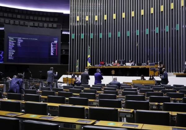Foto: Najara Araújo/Agência Câmara