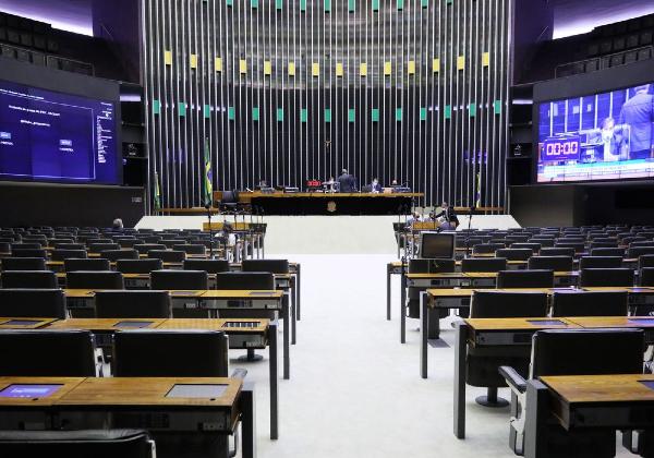 Foto: Najara Araujo/ Câmara dos Deputados